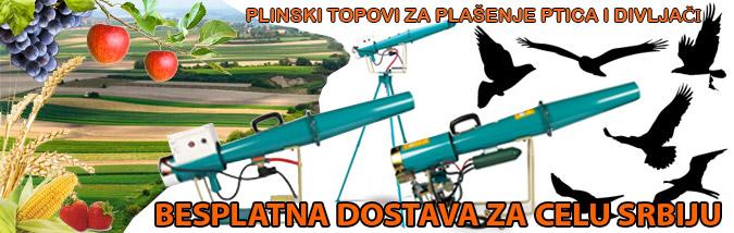 Plinski topovi za plasenje ptica i divljaci - BESPLATNA DOSTAVA